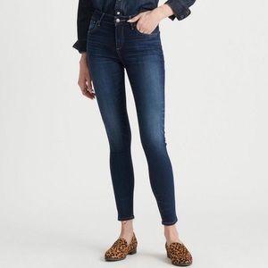 NWT LUCKY BRAND- Ava Super Skinny jeans